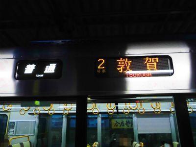 f:id:kabutoyama-tigers:20140404092725j:image
