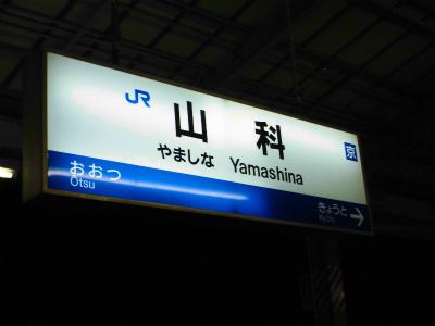 f:id:kabutoyama-tigers:20140404093356j:image
