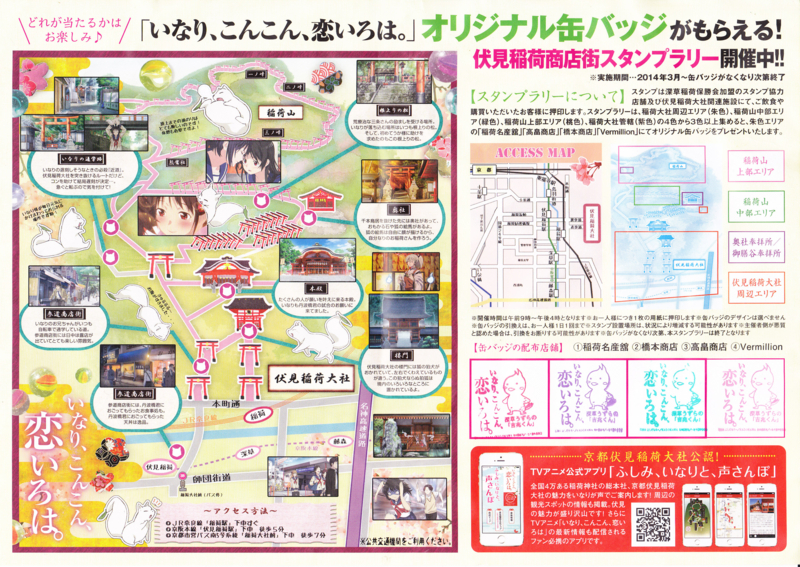 f:id:kabutoyama-tigers:20140406195828j:image