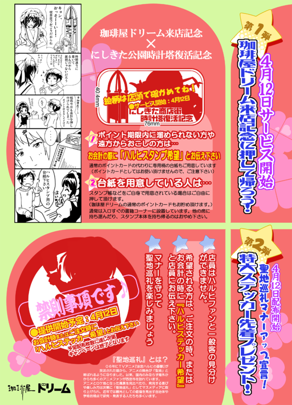 f:id:kabutoyama-tigers:20140410181550p:image