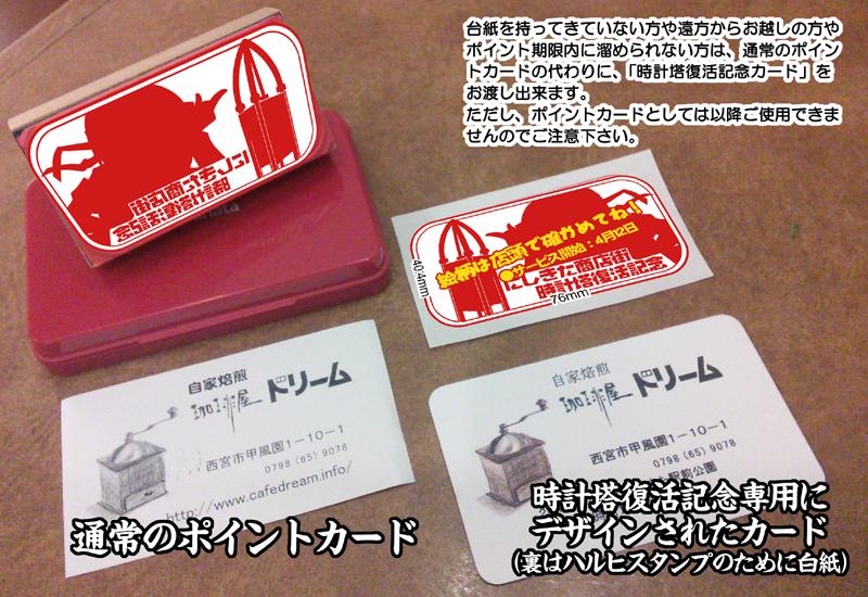 f:id:kabutoyama-tigers:20140410182853j:image