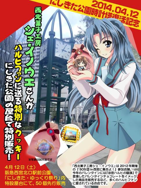 f:id:kabutoyama-tigers:20140412042016j:image:w640
