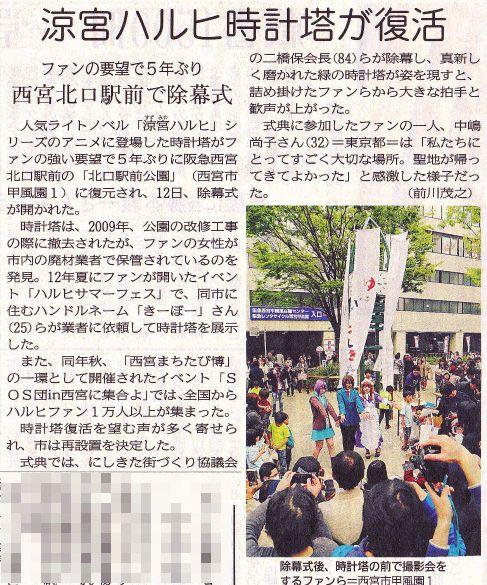 f:id:kabutoyama-tigers:20140414162334j:image:w640