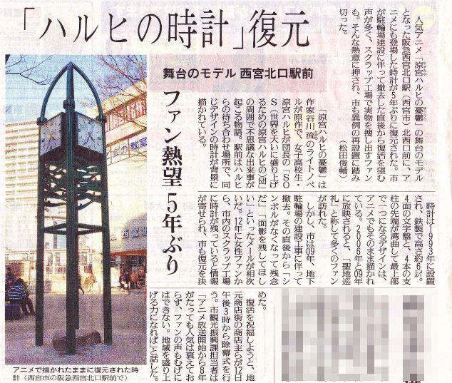 f:id:kabutoyama-tigers:20140414162335j:image:w640