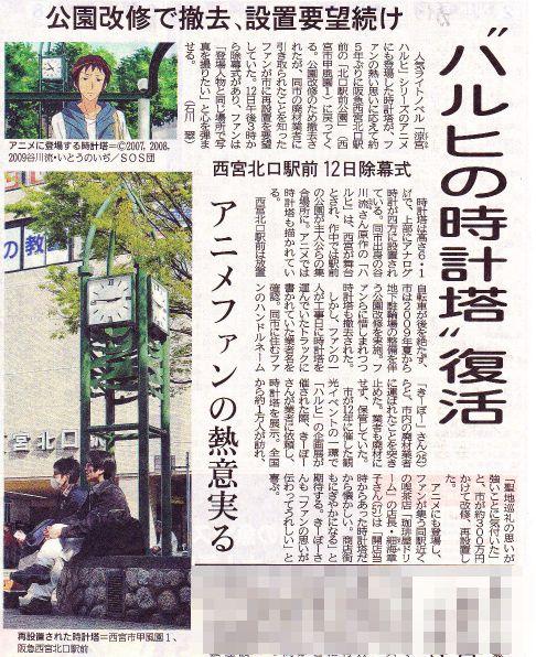 f:id:kabutoyama-tigers:20140414162336j:image:w640