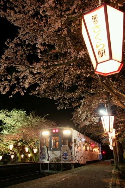f:id:kabutoyama-tigers:20140420194159j:image