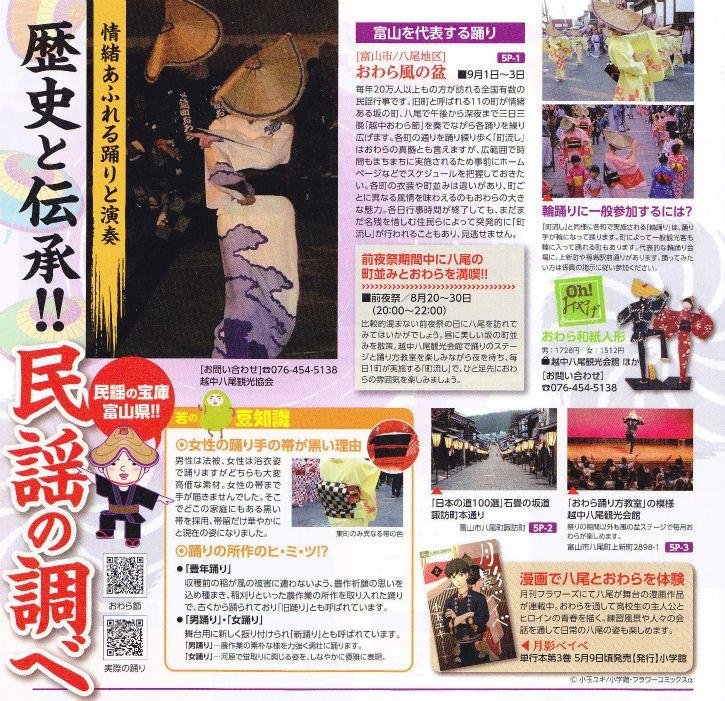 f:id:kabutoyama-tigers:20140420212258j:image