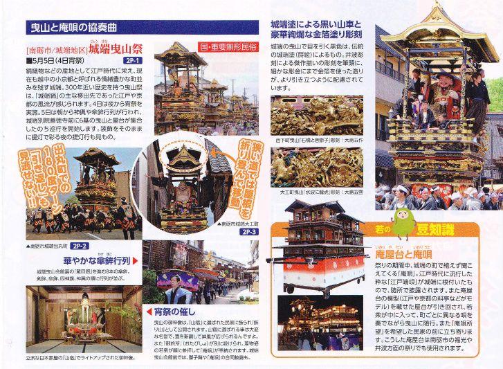 f:id:kabutoyama-tigers:20140420212300j:image