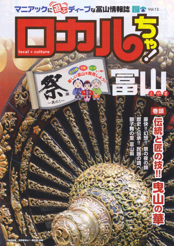 f:id:kabutoyama-tigers:20140420212301j:image