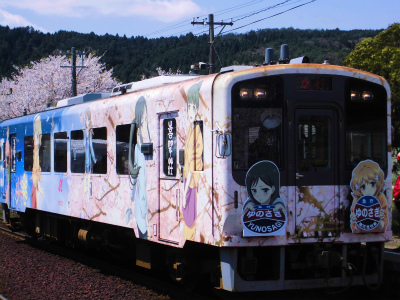 f:id:kabutoyama-tigers:20140421190651j:image:w640