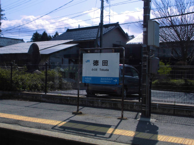f:id:kabutoyama-tigers:20140430112414j:image