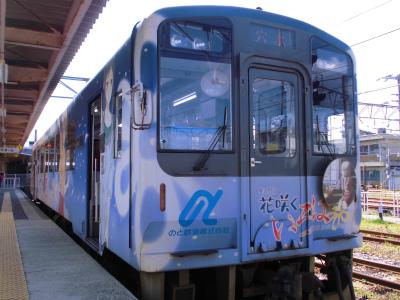f:id:kabutoyama-tigers:20140430120659j:image