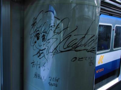 f:id:kabutoyama-tigers:20140430122853j:image