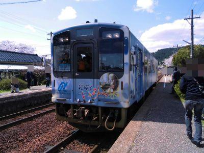 f:id:kabutoyama-tigers:20140430130001j:image
