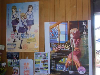 f:id:kabutoyama-tigers:20140430190726j:image