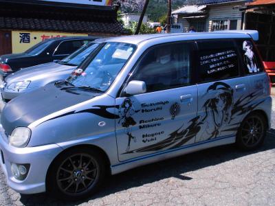 f:id:kabutoyama-tigers:20140430192204j:image