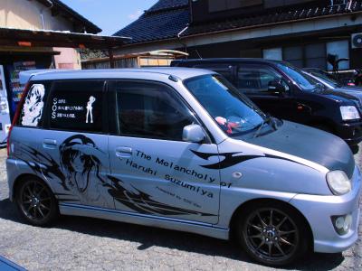 f:id:kabutoyama-tigers:20140430192205j:image