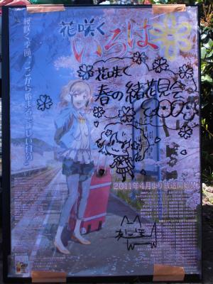 f:id:kabutoyama-tigers:20140430193253j:image