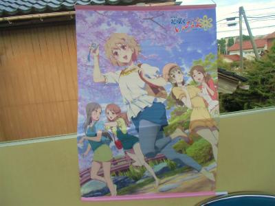 f:id:kabutoyama-tigers:20140430193447j:image