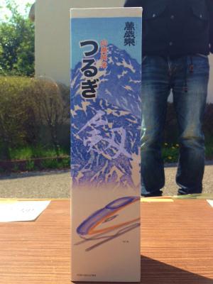f:id:kabutoyama-tigers:20140430200345j:image