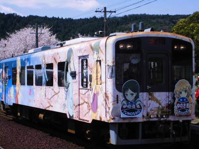 f:id:kabutoyama-tigers:20140430201706j:image