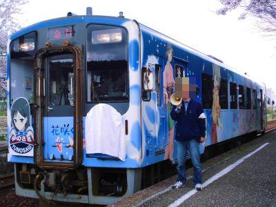 f:id:kabutoyama-tigers:20140501102939j:image