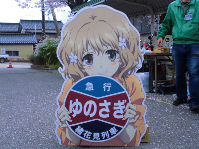 f:id:kabutoyama-tigers:20140501112141j:image