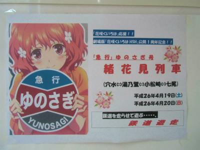 f:id:kabutoyama-tigers:20140501112320j:image