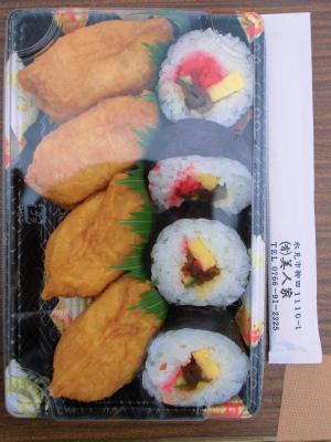 f:id:kabutoyama-tigers:20140501212303j:image