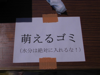 f:id:kabutoyama-tigers:20140502144455j:image