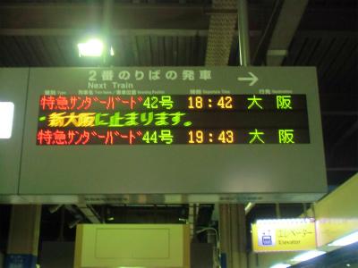 f:id:kabutoyama-tigers:20140503041800j:image