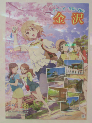 f:id:kabutoyama-tigers:20140503041802j:image