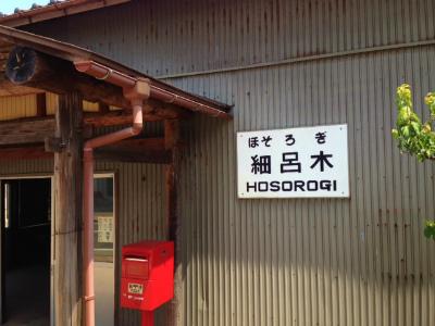 f:id:kabutoyama-tigers:20140601102133j:image