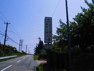 f:id:kabutoyama-tigers:20140601104907j:image