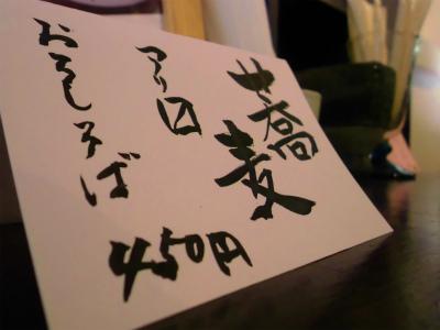 f:id:kabutoyama-tigers:20140601110526j:image