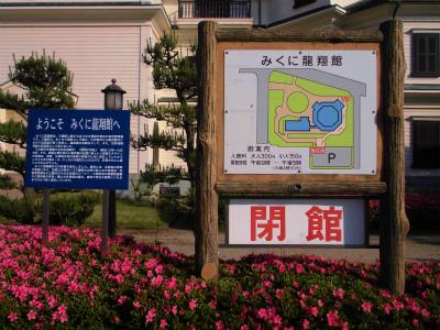 f:id:kabutoyama-tigers:20140601113014j:image