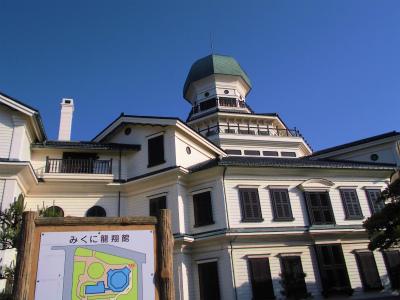 f:id:kabutoyama-tigers:20140601113015j:image