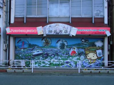 f:id:kabutoyama-tigers:20140601113826j:image