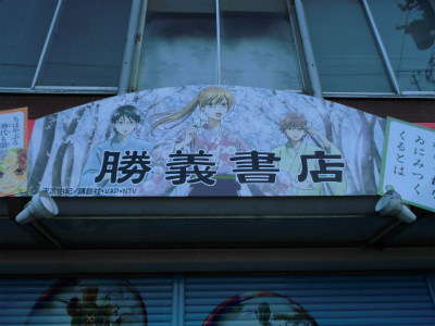 f:id:kabutoyama-tigers:20140601114157j:image