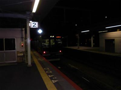 f:id:kabutoyama-tigers:20140601115039j:image