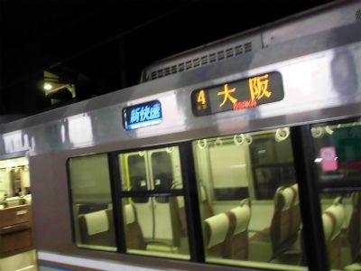 f:id:kabutoyama-tigers:20140601115040j:image