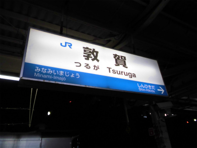 f:id:kabutoyama-tigers:20140601115041j:image