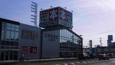 f:id:kabutoyama-tigers:20140604132741j:image