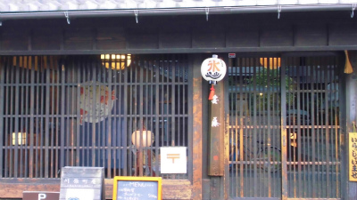 f:id:kabutoyama-tigers:20140604135135j:image