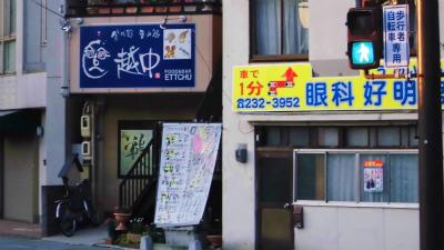 f:id:kabutoyama-tigers:20140604183832j:image