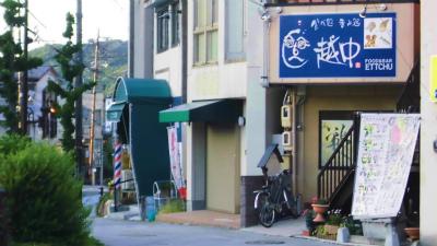f:id:kabutoyama-tigers:20140605130840j:image