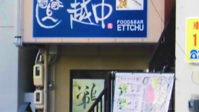 f:id:kabutoyama-tigers:20140605140637j:image