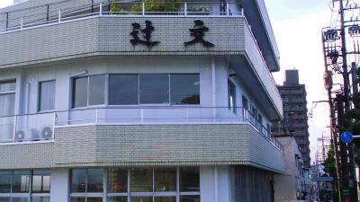 f:id:kabutoyama-tigers:20140606120559j:image