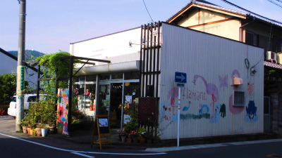 f:id:kabutoyama-tigers:20140606135334j:image