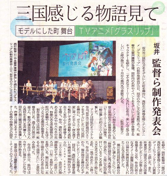 f:id:kabutoyama-tigers:20140608071049j:image